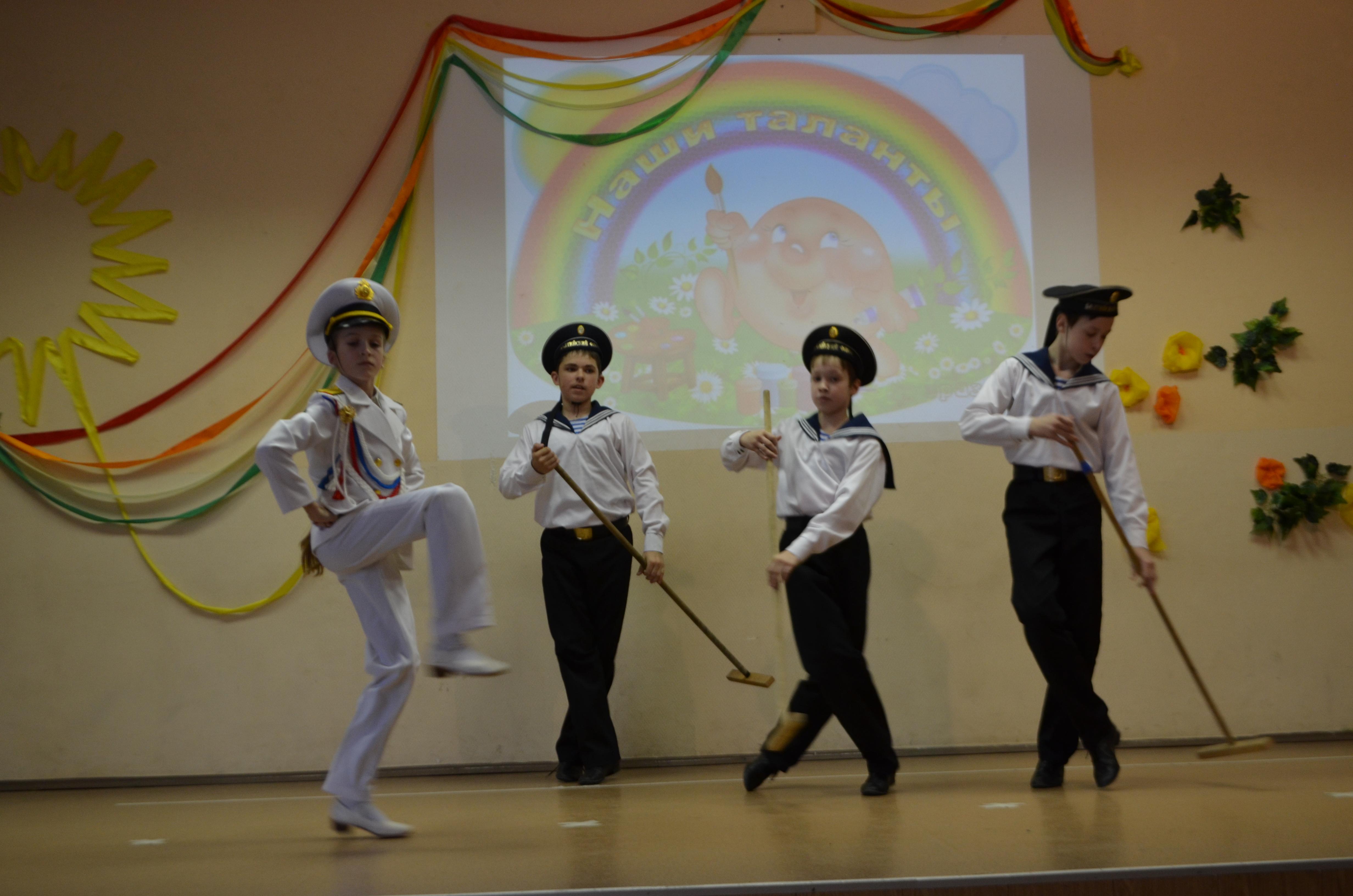 презентация мой талант танцы