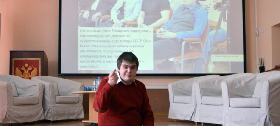 """Леонов А.А.  выступление по теме """"Концепция """"Луча"""""""